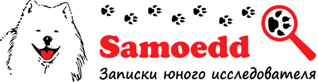 Блог Samoedd