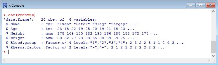 Меняем тип данных в R