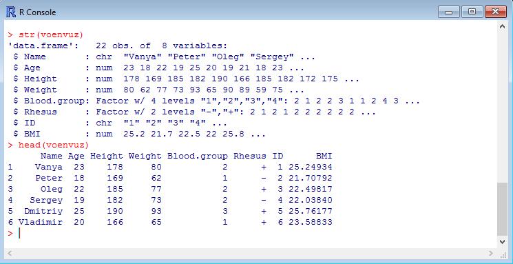 Редактируем таблицу в R