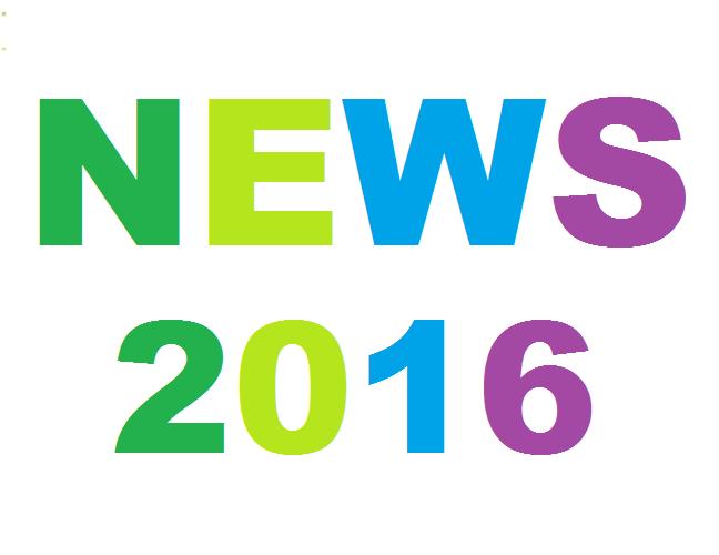 Новости блога 2016