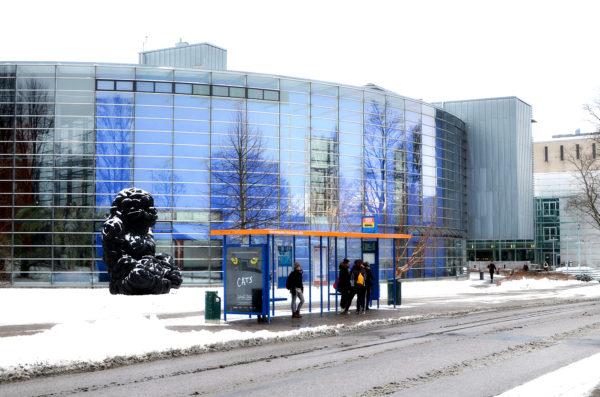 Библиотека Viikki