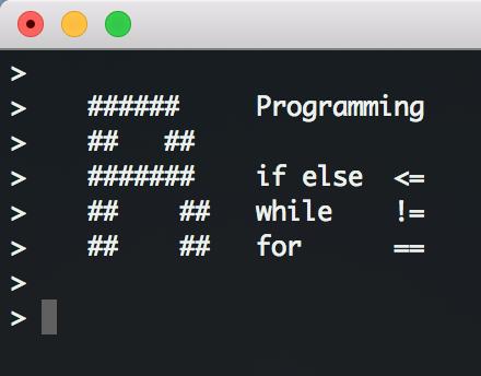 Программирование в R
